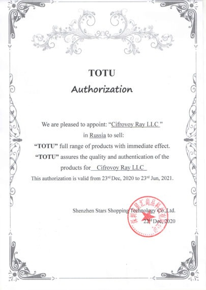 TOTU сертификат